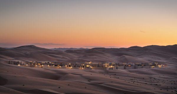 Комплекс строений отеля «Казр эль Сараб», Фото tripadvisor.com