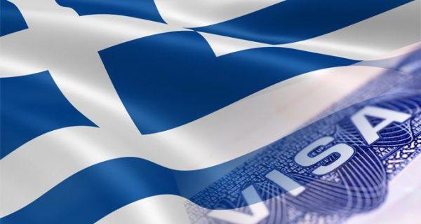 Виза в Грецию, Фото otdyhaem.by