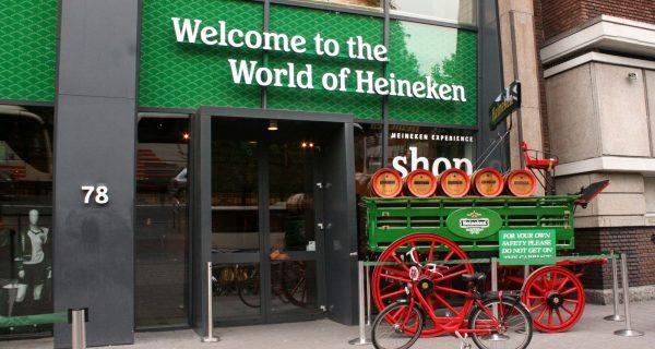 Музей Heineken Experience, Фото ru.pinterest.com