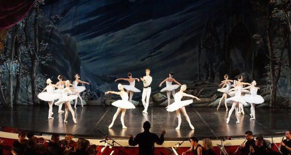 "Балет-Холл ""Аврора"", Фото balet-spb.ru"