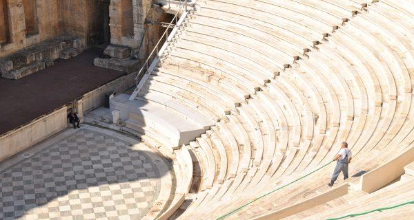 Одеон, Акрополь
