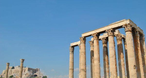 Олимпейон, Греция