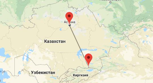 перелет Алматы - Нур-Султан