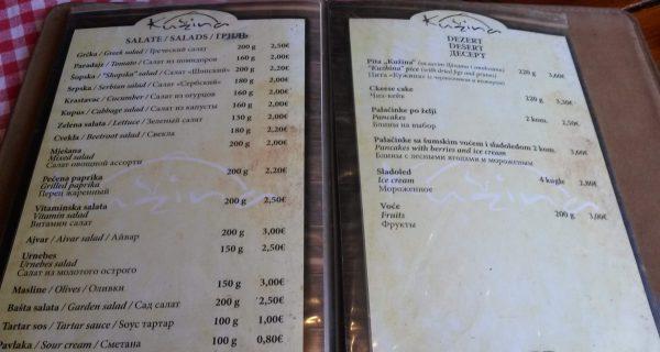 Меню ресторана в Будве