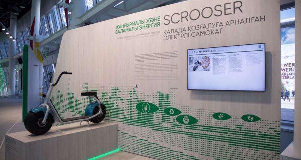 Презентация электрического самоката, Фото Павильон Лучших Практик