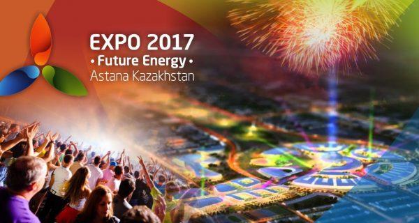 Выставка ЭКСПО-2017 в Астане, Фото bnews.kz