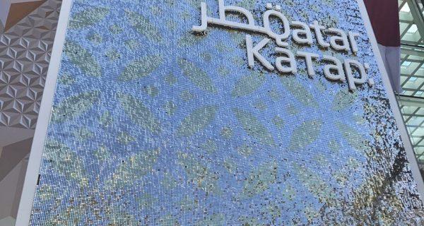 Фасад павильона Катара ЭКСПО-2017, Фото dixinews.kz