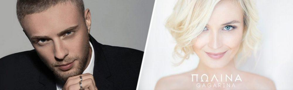 Концерт Полины Гагариной и Егора Крида, Фото tickets.expo2017astana.com