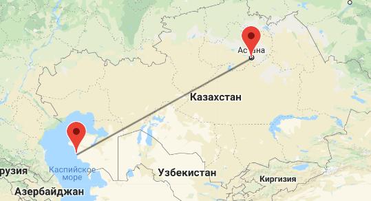 перелет Астана - Актау