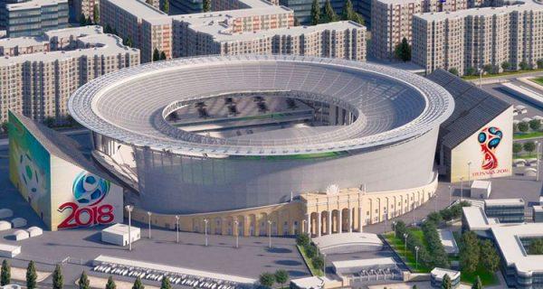 "Проект стадиона ""Екатеринбург Арена"". Фото matchrussia.ru"