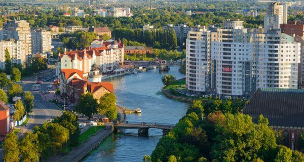 Река Преголя в Калининграде. Фото makulaturatorg.ru