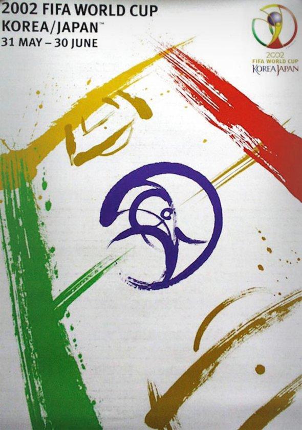 Плакат Чемпионата мира по футболу 2002 года в Японии и Южной Корее, фото rbc.ru