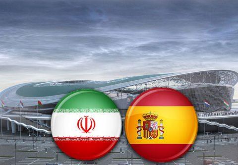 Матч Иран - Испания