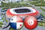 Матч Панама - Тунис