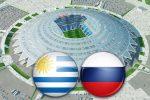 Матч Уругвай - Россия
