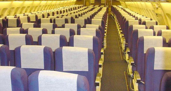 Места эконом-класса в Airbus A310