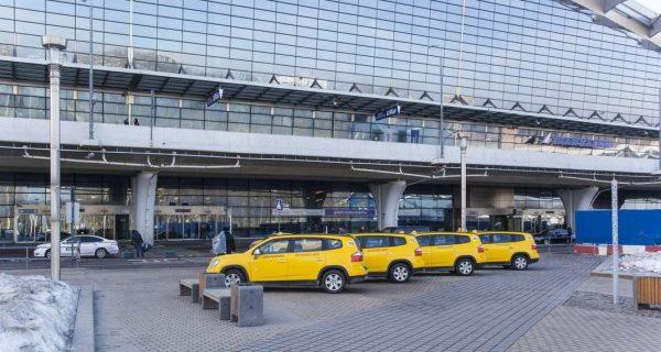 Такси на территории Внуково
