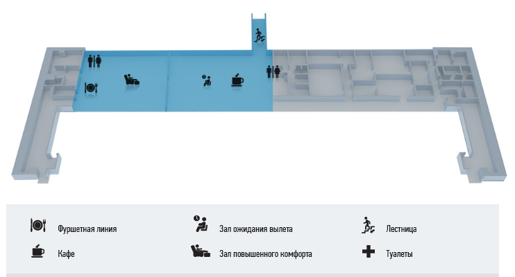 Пашковский, зал вылета внутренних авиалиний, 2-й этаж