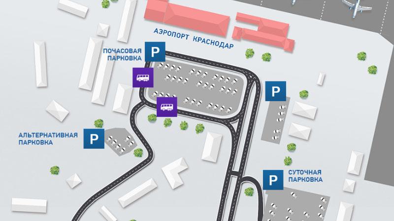 Схема транспортной доступности аэропорта