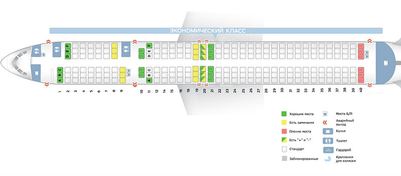 Схема салона Боинг 757